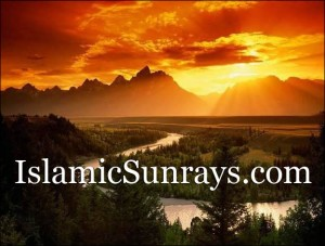 IslamicSunrays.com logo